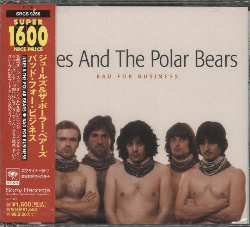 Children Of The Bong Bad For Business CD album (CDLP) Japanese ZVLCDBA718696