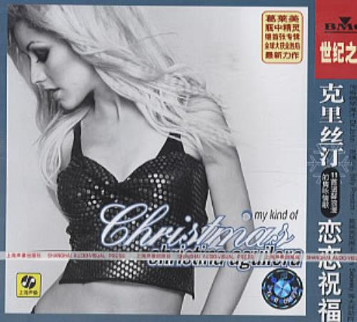 Christina Aguilera Christmas Album.Christina Aguilera My Kind Of Christmas Chinese Cd Album