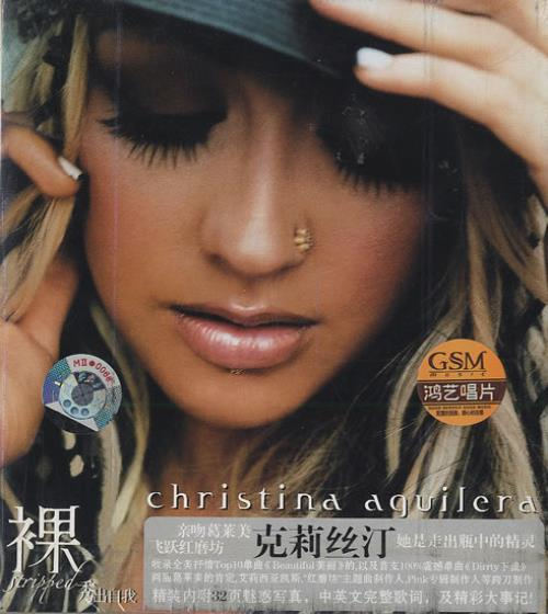 Christina Aguilera Stripped 2 CD album set (Double CD) Chinese AAG2CST486906