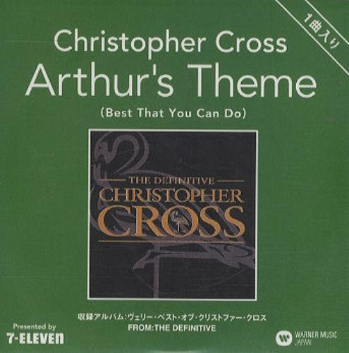 Christopher Cross Arthur S Theme Best That You Can Do