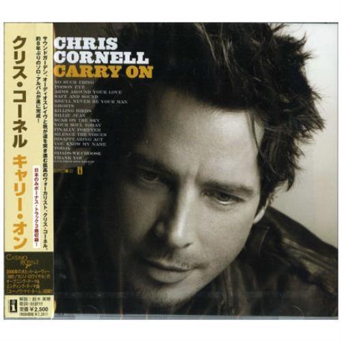 Chris Cornell Carry On CD album (CDLP) Japanese OLLCDCA396297