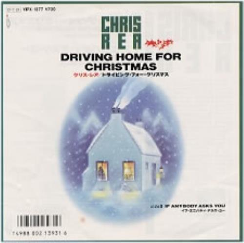 Chris Rea Driving Home For Christmas Japanese 7 Quot Vinyl