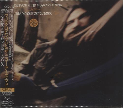 Chris Robinson The Magnificent Distance CD album (CDLP) Japanese CISCDTH677980