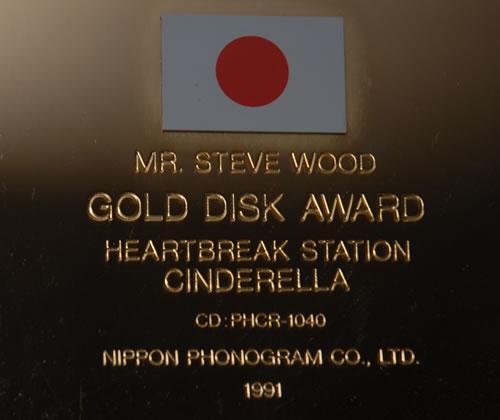 Cinderella Heartbreak Station in-house award disc Japanese CINAIHE575133