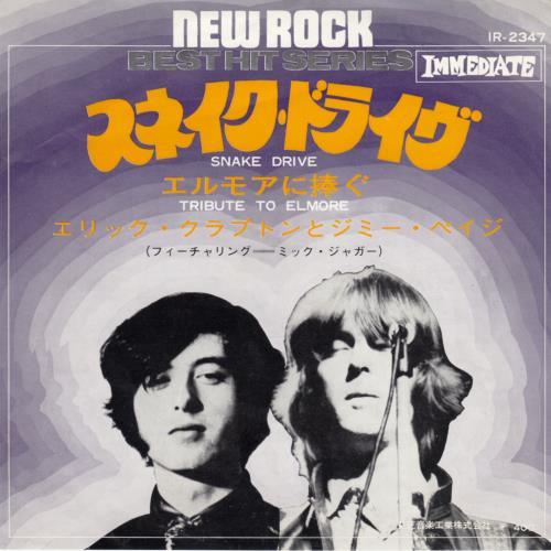 "Clapton, Beck & Page Snake Drive 7"" vinyl single (7 inch record) Japanese F3E07SN612070"