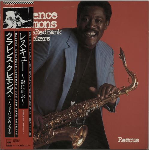Clarence Clemons Rescue vinyl LP album (LP record) Japanese CM3LPRE653498