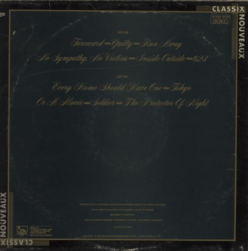 Classix Nouveaux Night People vinyl LP album (LP record) Greek CLXLPNI758092