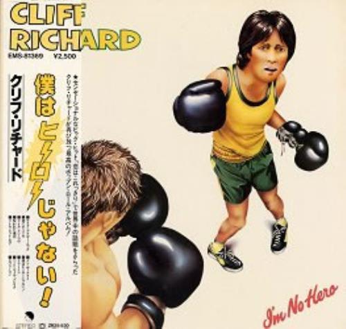 Cliff Richard I'm No Hero vinyl LP album (LP record) Japanese RICLPIM146336