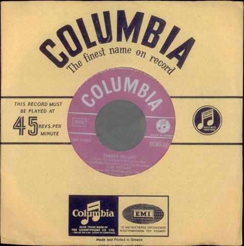"Cliff Richard Summer Holiday - Multicoloured Vinyl 7"" vinyl single (7 inch record) Greek RIC07SU532221"