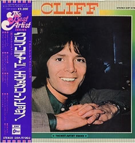Cliff Richard The Best Artist Series vinyl LP album (LP record) Japanese RICLPTH181467