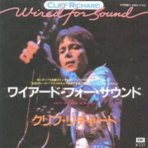 Cliff Richard Wired For Sound Japanese 7\