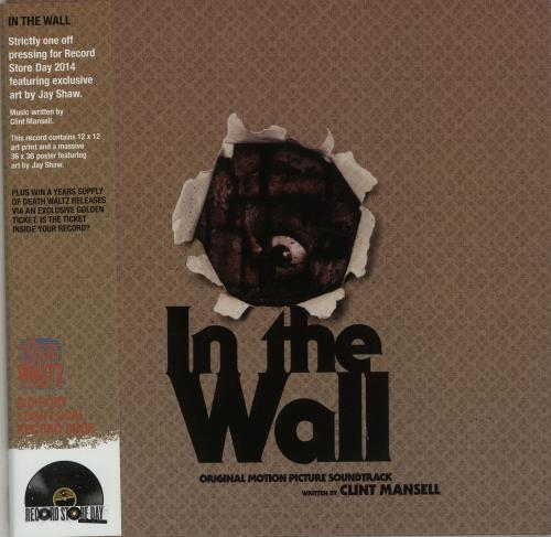 Clint Mansell In The Wall - Brown & Yellow Swirl Vinyl - RSD vinyl LP album (LP record) UK IN6LPIN647881