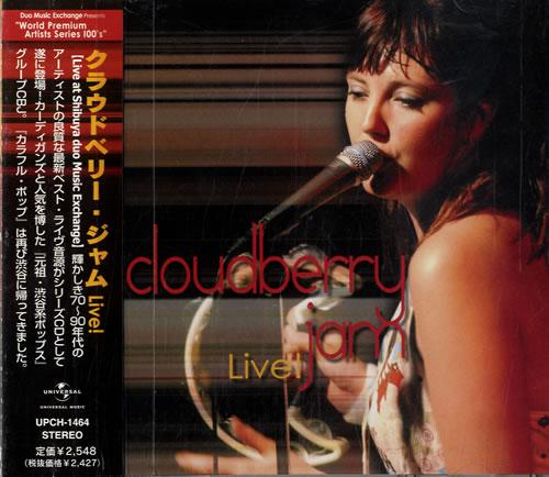 Cloudberry Jam Live! CD album (CDLP) Japanese CBJCDLI533956