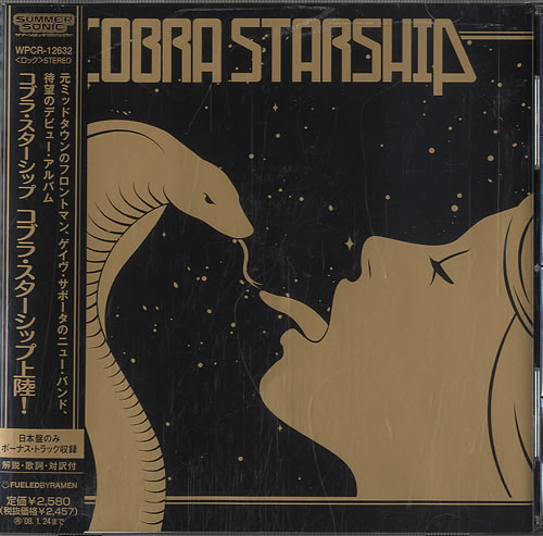 Cobra Starship While The City Sleeps, We Rule The Streets CD album (CDLP) Japanese CO6CDWH549577
