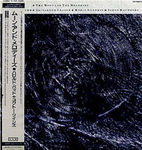 harold budd robin guthrie discography