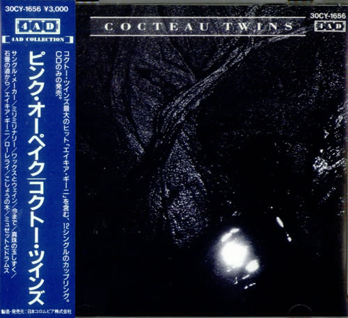 Cocteau Twins The Pink Opaque Japanese Promo Cd Album