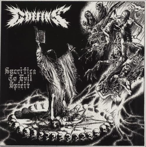 Coffins Sacrifice To Evil Spirit 2-LP vinyl record set (Double Album) French Q6G2LSA754446