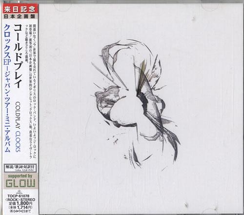 "Coldplay Clocks EP CD single (CD5 / 5"") Japanese DPYC5CL249176"