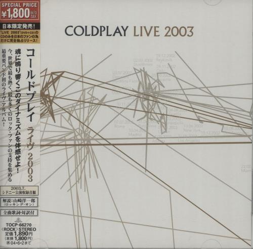 Coldplay Live 2003 CD album (CDLP) Japanese DPYCDLI276015