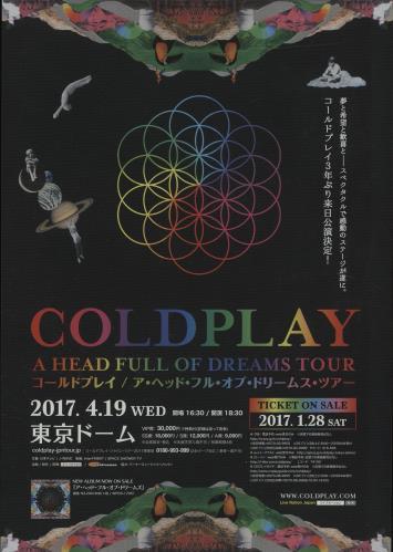 Coldplay Live In Tokyo 2017 handbill Japanese DPYHBLI677907
