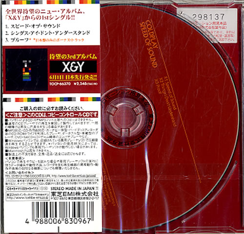 "Coldplay Speed Of Sound CD single (CD5 / 5"") Japanese DPYC5SP331544"