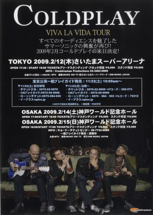 Coldplay Viva La Vida Tour handbill Japanese DPYHBVI545479
