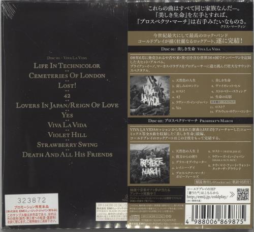 Coldplay Viva La Vida: Prospekt's March EP - Sealed 2 CD album set (Double CD) Japanese DPY2CVI472312