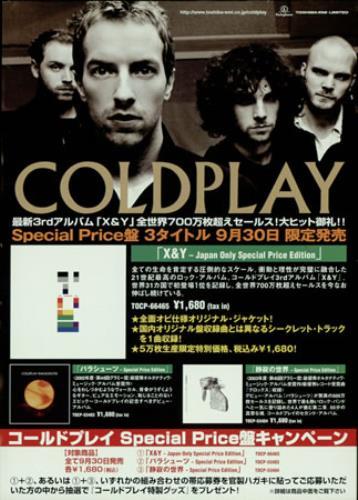 Coldplay X&Y handbill Japanese DPYHBXY386924