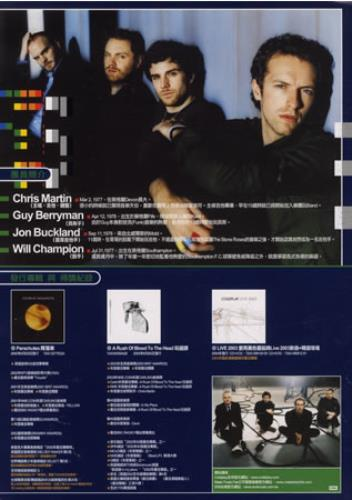 Coldplay X&Y handbill Taiwanese DPYHBXY462594