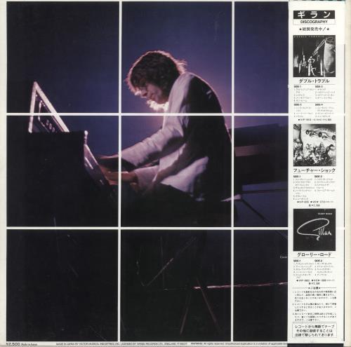 Colin Towns Making Faces vinyl LP album (LP record) Japanese CZ-LPMA745653