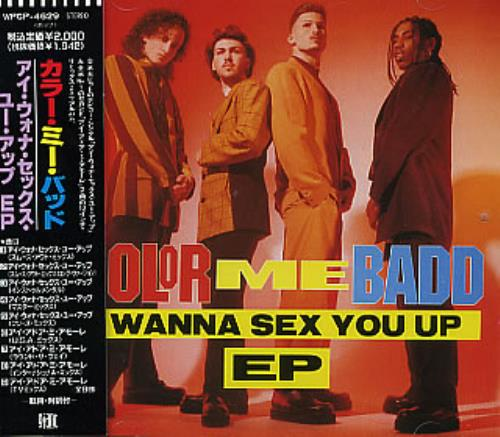 Color me badd i wanna sex you up lyrics photo 75