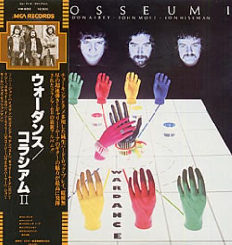 Colosseum II Wardance vinyl LP album (LP record) Japanese CLSLPWA221648
