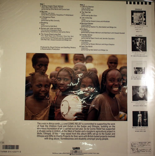 Comic Relief Utterly Utterly Live vinyl LP album (LP record) Japanese CRFLPUT556802