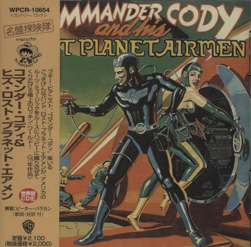 Commander Cody & The Lost Planet Airmen Commander Cody And His Lost Planet Airmen CD album (CDLP) Japanese CCYCDCO670639
