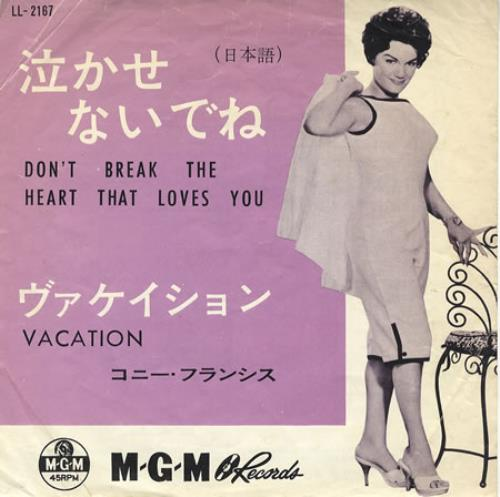 Connie Francis Dont Break The Heart That Loves You Japanese 7