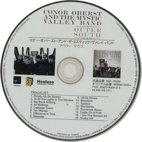 Conor Oberst Outer South + PR CD album (CDLP) Japanese CN5CDOU651979