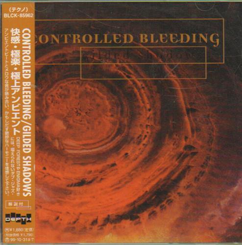 Controlled Bleeding GIlded Shadows CD album (CDLP) Japanese CD9CDGI651956
