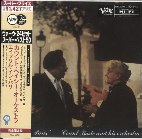 Count Basie April In Paris + Obi CD album (CDLP) Japanese CUICDAP722955