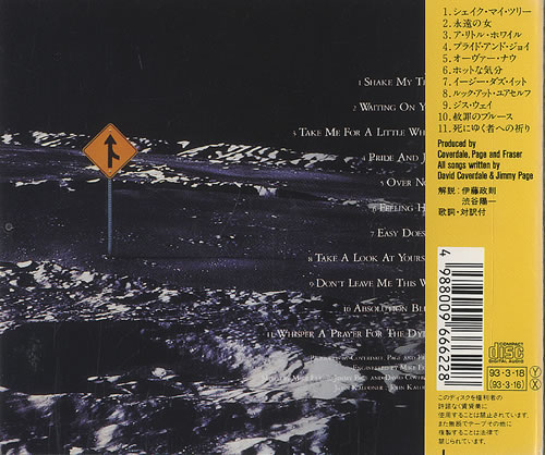 cd coverdale page