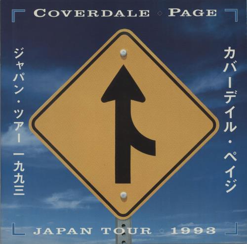 Coverdale Page Japan Tour 1993 tour programme Japanese COVTRJA144982