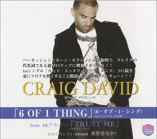 "Craig David 6 Of 1 Thing CD single (CD5 / 5"") Japanese CDVC5OF446142"