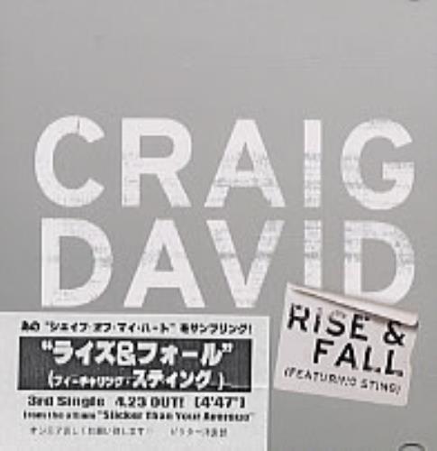 "Craig David Rise & Fall CD single (CD5 / 5"") Japanese CDVC5RI250851"