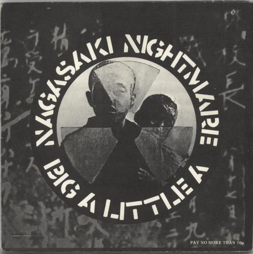 "Crass Nagasaki Nightmare 7"" vinyl single (7 inch record) UK C\S07NA327874"