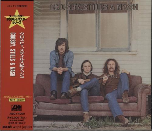 Crosby, Stills & Nash Crosby Stills & Nash CD album (CDLP) Japanese NOYCDCR659726
