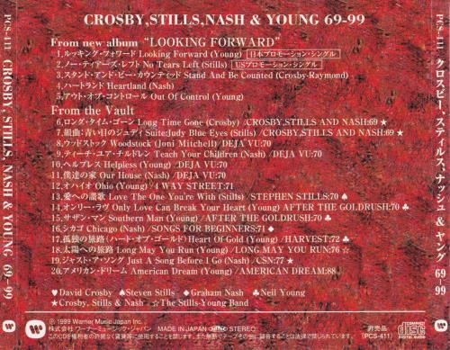 Crosby Stills Nash Amp Young Crosby Stills Nash Amp Young 69