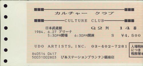 Culture Club A Kiss Across The Ocean + Ticket Stub tour programme Japanese CULTRAK768860