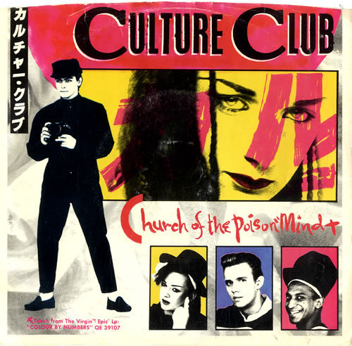 "Culture Club Church Of The Poison Mind 7"" vinyl single (7 inch record) US CUL07CH603508"