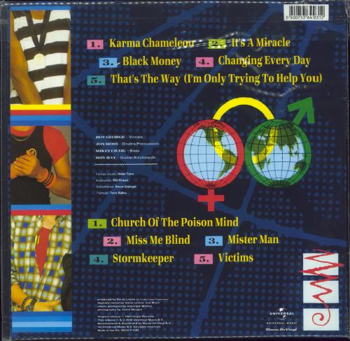 Culture Club Colour By Numbers - 180 Gram vinyl LP album (LP record) Dutch CULLPCO770588