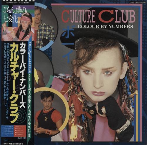 Culture Club Colour By Numbers - 1986 Stickered vinyl LP album (LP record) Japanese CULLPCO674727