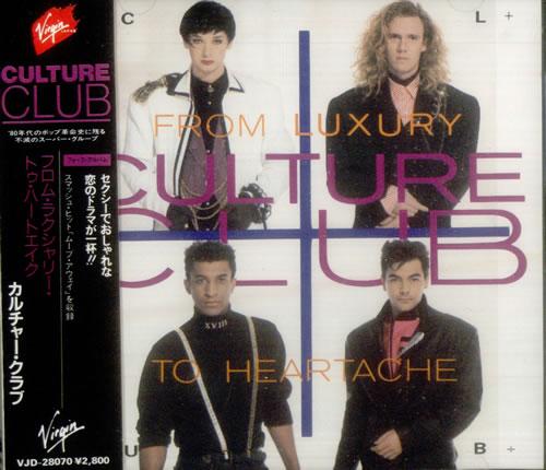 Culture club sexuality lyrics